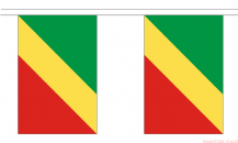 CONGO BRAZZAVILLE BUNTING - 3 METRES 10 FLAGS